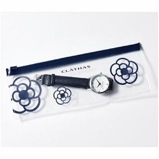 クレイサス(CLATHAS)の未開封 クレイサス 腕時計 スライダーケース 雑誌 付録 激レア(腕時計)