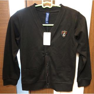 ニシマツヤ(西松屋)の西松屋 子供服 カーディガン 130(カーディガン)