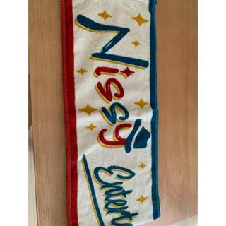 トリプルエー(AAA)のマフラータオル Nissy(国内アーティスト)