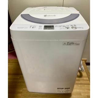 シャープ(SHARP)のシャープ 5.5kg 全自動洗濯機 名古屋市内近郊限定送料設置無料(洗濯機)