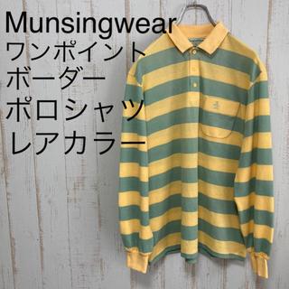 マンシングウェア(Munsingwear)のマンシングウェア ポロシャツ & ナイキ ナイロンジャケット(ポロシャツ)