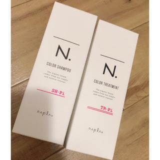 NAPUR - 美容専売品 エヌドット カラーシャンプートリートメント ピンク