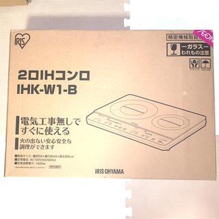 アイリスオーヤマ(アイリスオーヤマ)のIHK-W1-B アイリスオーヤマ(IHレンジ)