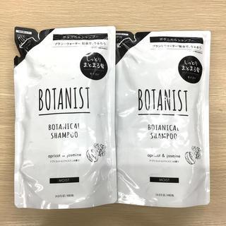ボタニスト(BOTANIST)の新品 ボタニスト ボタニカルシャンプー モイスト 詰め替えx2個(シャンプー)