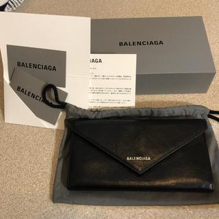 バレンシアガ(Balenciaga)のBALENCIAGA  長財布(長財布)