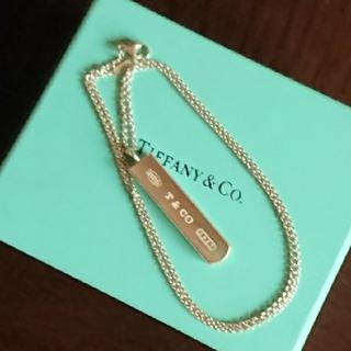 ティファニー(Tiffany & Co.)のティファニー プレートネックレス(ネックレス)