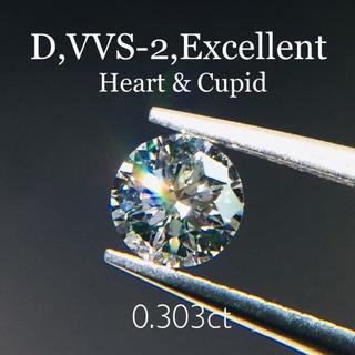 極上カットの存在感…✨0.303ctダイヤモンド…✨ハート&キューピッド(リング(指輪))