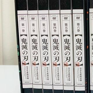 シュウエイシャ(集英社)の鬼滅の刃 完全生産限定版 上(アニメ)