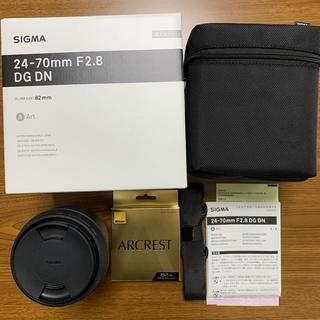 シグマ(SIGMA)のSIGMA 24-70mm F2.8 DG DN Art(レンズ(ズーム))