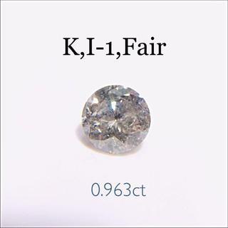 煌めく王道カットの存在感…✨0.963ctダイヤモンド(リング(指輪))