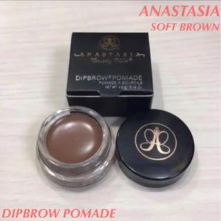 アナスタシア ディップブロウポマード♦ソフトブラウン♦SOFT BROWN♦新品