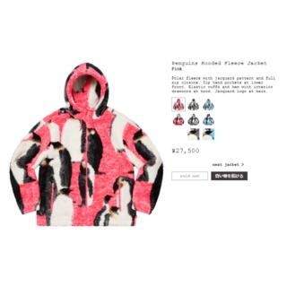 Supreme Penguins hooded fleece jacket S(その他)