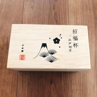 トウヨウササキガラス(東洋佐々木ガラス)の東洋佐々木ガラス 江戸切子 招福杯(グラス/カップ)
