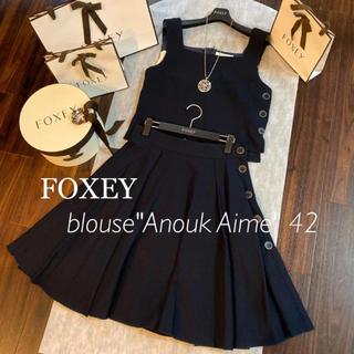 """フォクシー(FOXEY)のフォクシー セットアップ blouse""""Anouk Aime"""" 多数掲載商品(セット/コーデ)"""