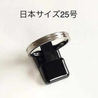 新品 ステンレスリング 指輪 日本サイズ25号 シルバー マリッジ ペアリング(リング(指輪))