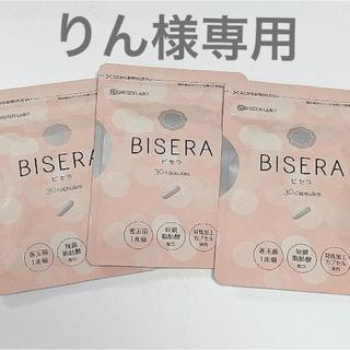 ビセラ 2袋(ダイエット食品)