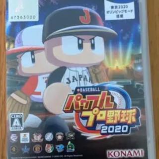 コナミ(KONAMI)のパワフルプロ野球 2020 Switch  美品(家庭用ゲームソフト)