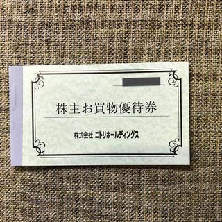 ニトリ(ニトリ)のニトリ 株主優待 10%割引券 5枚(ショッピング)