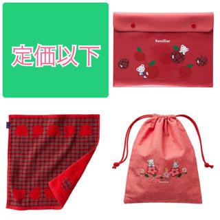 familiar - 新品 ファミリア  巾着 ハンカチタオル クリアケース