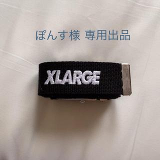 XLARGE - エクストララージ ベルト