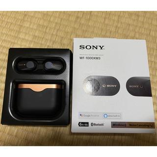 SONY - SONY W-1000XM3(ワイヤレスイヤホン)