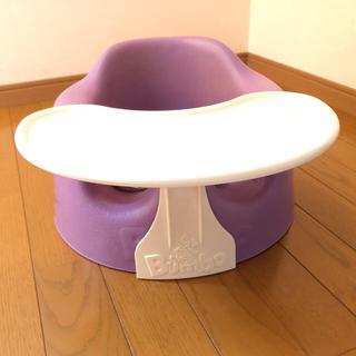 Bumbo - バンボ テーブル付き