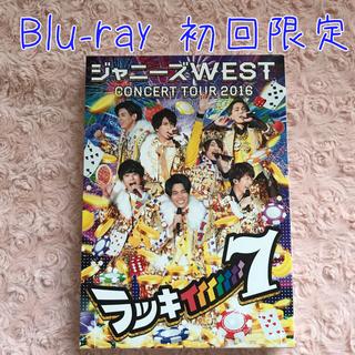 ジャニーズWEST - ジャニーズWEST♡2016ラッキィィィィィィィ7初回仕様Blu-rayラキセ
