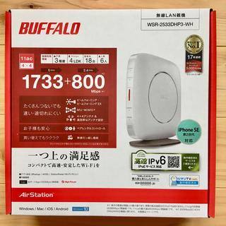 バッファロー(Buffalo)のBUFFALO  無線LAN親機 WSR-2533DHP3-WH(PC周辺機器)