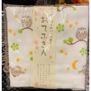 【未使用】sara ふんわりガーゼ八枚重ね おてふきん フクロウ 匿名配送(ハンカチ)