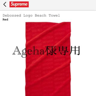 シュプリーム(Supreme)のSupreme 18ss Debossed Logo Beach Towel (タオル/バス用品)