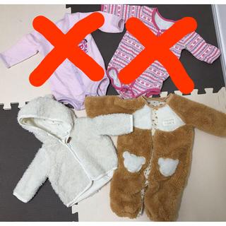 エイチアンドエム(H&M)の赤ちゃん 服 熊柄 セット(カバーオール)