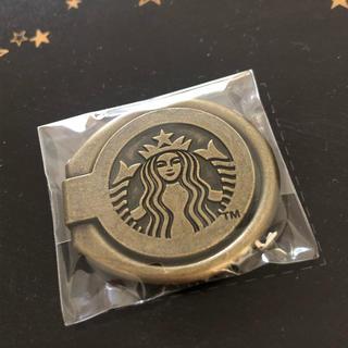 スターバックスコーヒー(Starbucks Coffee)のスターバックス スマホリング(その他)
