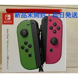 Nintendo Switch - 新品 ジョイコン ネオングリーン+ネオンピンク