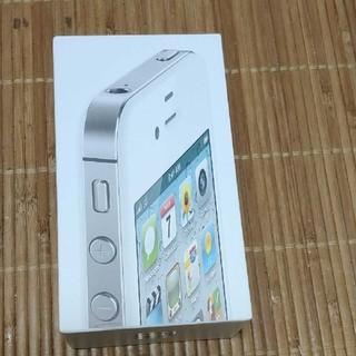 アイフォーン(iPhone)のiPhone 4sの箱(その他)