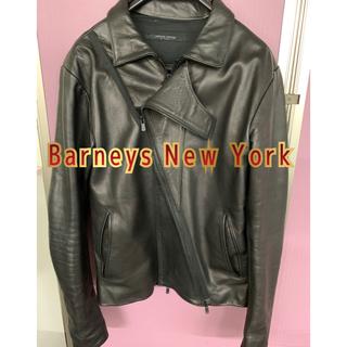 バーニーズニューヨーク(BARNEYS NEW YORK)のバーニーズニューヨーク ライダース レザージャケット(レザージャケット)