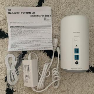 エーユー(au)のHUAWEI製 UQ WiMAX Speed Wi-Fi HOME L02 (PC周辺機器)