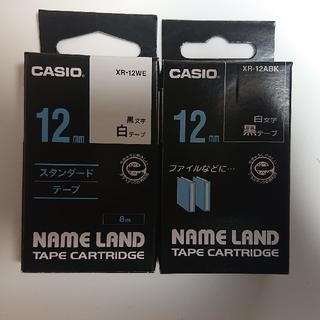 CASIO - ネームランド テープカートリッジ 12mm