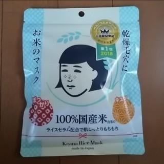 イシザワケンキュウジョ(石澤研究所)の毛穴撫子 お米のパック 10枚入(パック/フェイスマスク)
