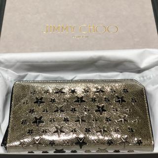 ジミーチュウ(JIMMY CHOO)のジミーチュウ (長財布)
