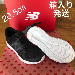 ニューバランス(New Balance)の☆★☆SOLD OUT☆★☆(スニーカー)