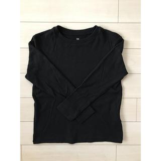 ユニクロ(UNIQLO)のユニクロ長袖Tシャツ130(Tシャツ/カットソー)