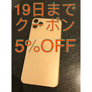 iPhone - iPhone 11 pro max 256gb