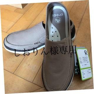 クロックス(crocs)のしおりん様専用 クロックス スリッポン 27cm  US m9(スリッポン/モカシン)