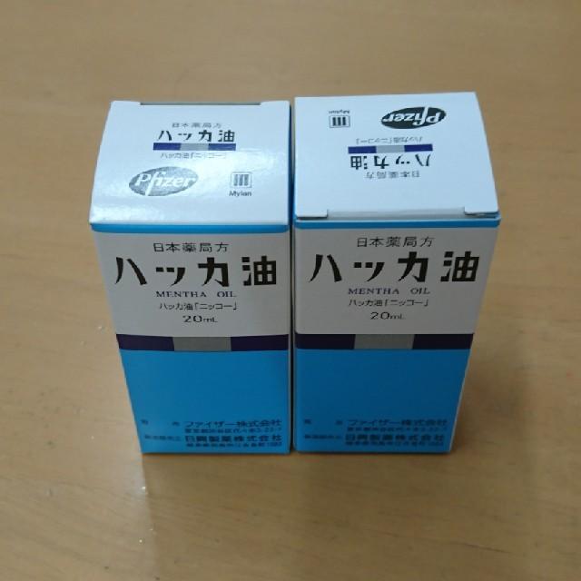 NIKKO(ニッコー)のハッカ油 20ml×2個 コスメ/美容のリラクゼーション(エッセンシャルオイル(精油))の商品写真