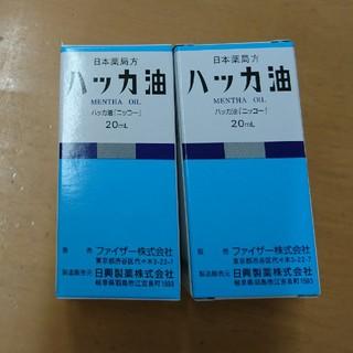 ハッカ油 20ml×2個
