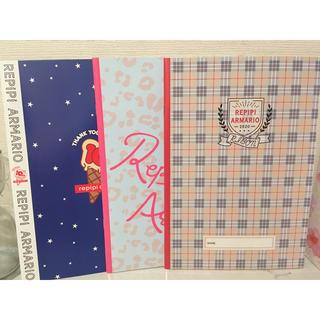 レピピアルマリオ(repipi armario)の▶︎◀︎新品 レピピアルマリオ 3冊ノートセット▶︎◀︎(ノート/メモ帳/ふせん)