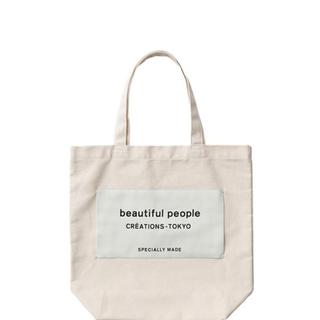 ビューティフルピープル(beautiful people)のbeautiful people ネームタグトートバッグ(トートバッグ)