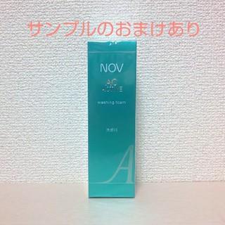 ノブ(NOV)のノブ NOV AC ACTIVE washing form 洗顔(洗顔料)