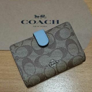 コーチ(COACH)の新品 ⭐ COACH コーチ 財布 シグネチャー ブルー ⭐(財布)