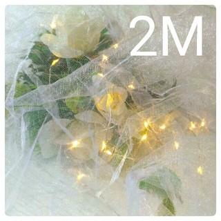 2mチュール+LEDオレンジライト 結婚式ウエディングウェルカムスペース